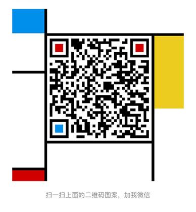 微信客服22.jpg