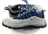 【正品】法国DELTA代尔塔安全鞋牛皮轻便型 网眼透气 舒适防护鞋